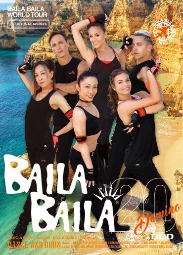 BAILA20_JACKET